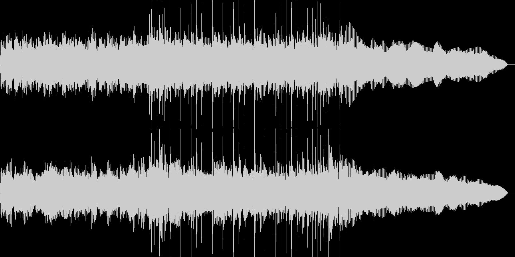 激しいロックのジングルの未再生の波形