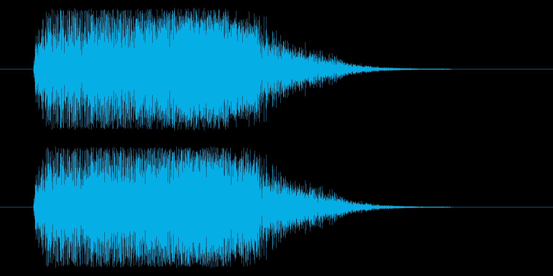 変形SEグニュゥゥンの再生済みの波形