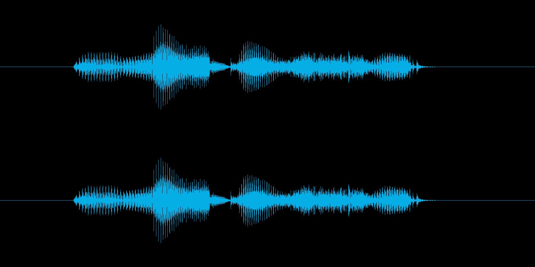 【干支】ウマ年の再生済みの波形