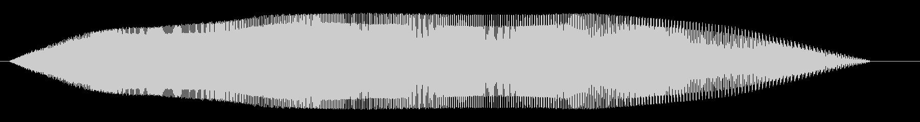 ピュゥゥ〜ン(降下していく感じの音)の未再生の波形