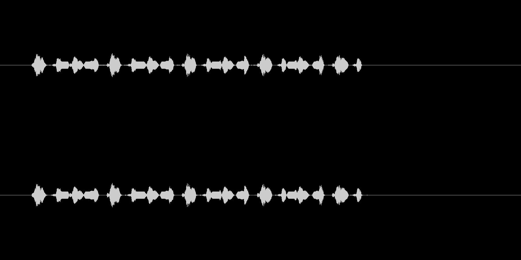 【サイバー20-2】の未再生の波形