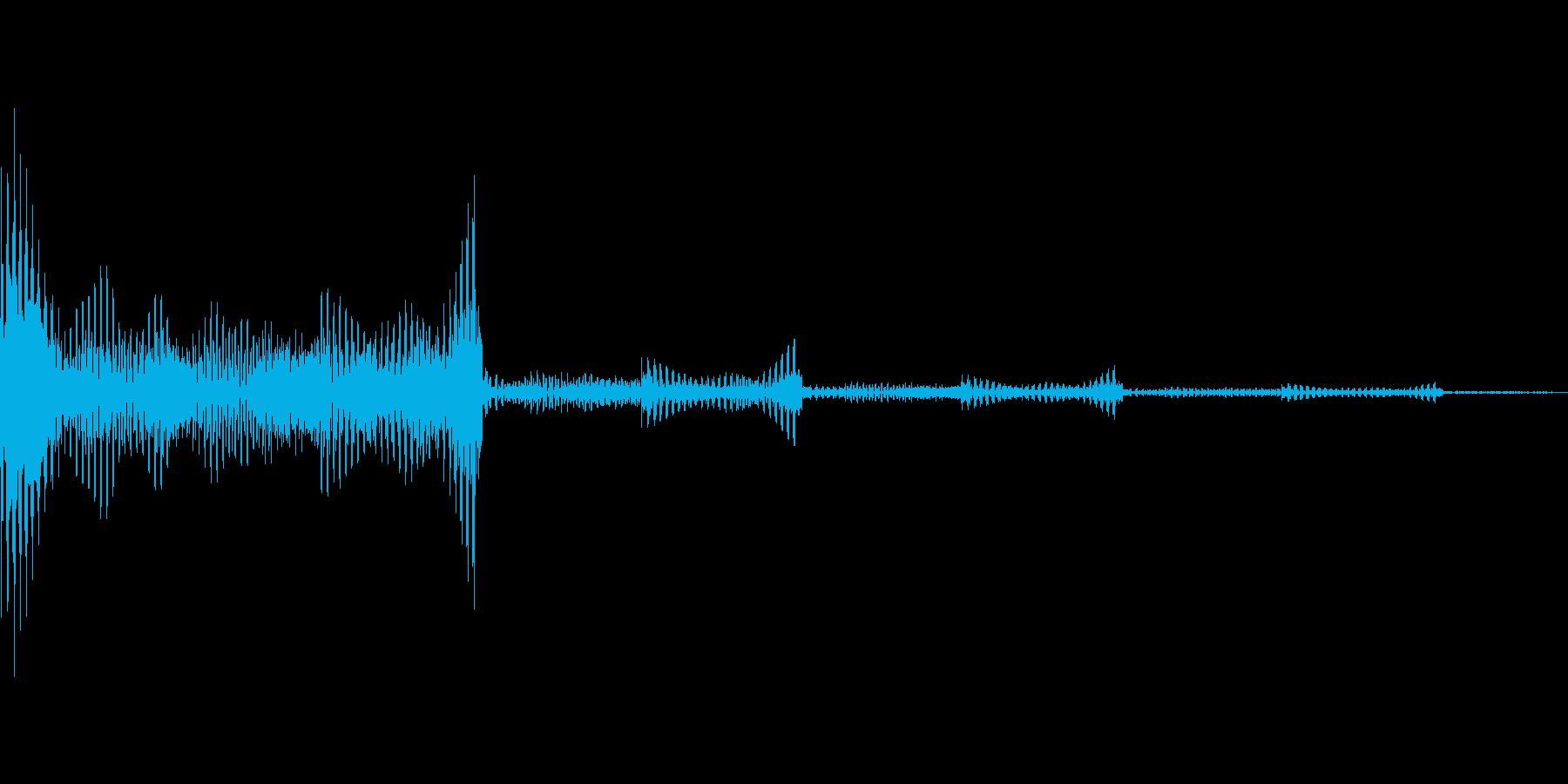 クレジットが追加されるときの音の再生済みの波形