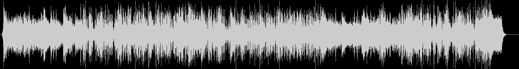 サックスの旋律がおしゃれなフュージョンの未再生の波形