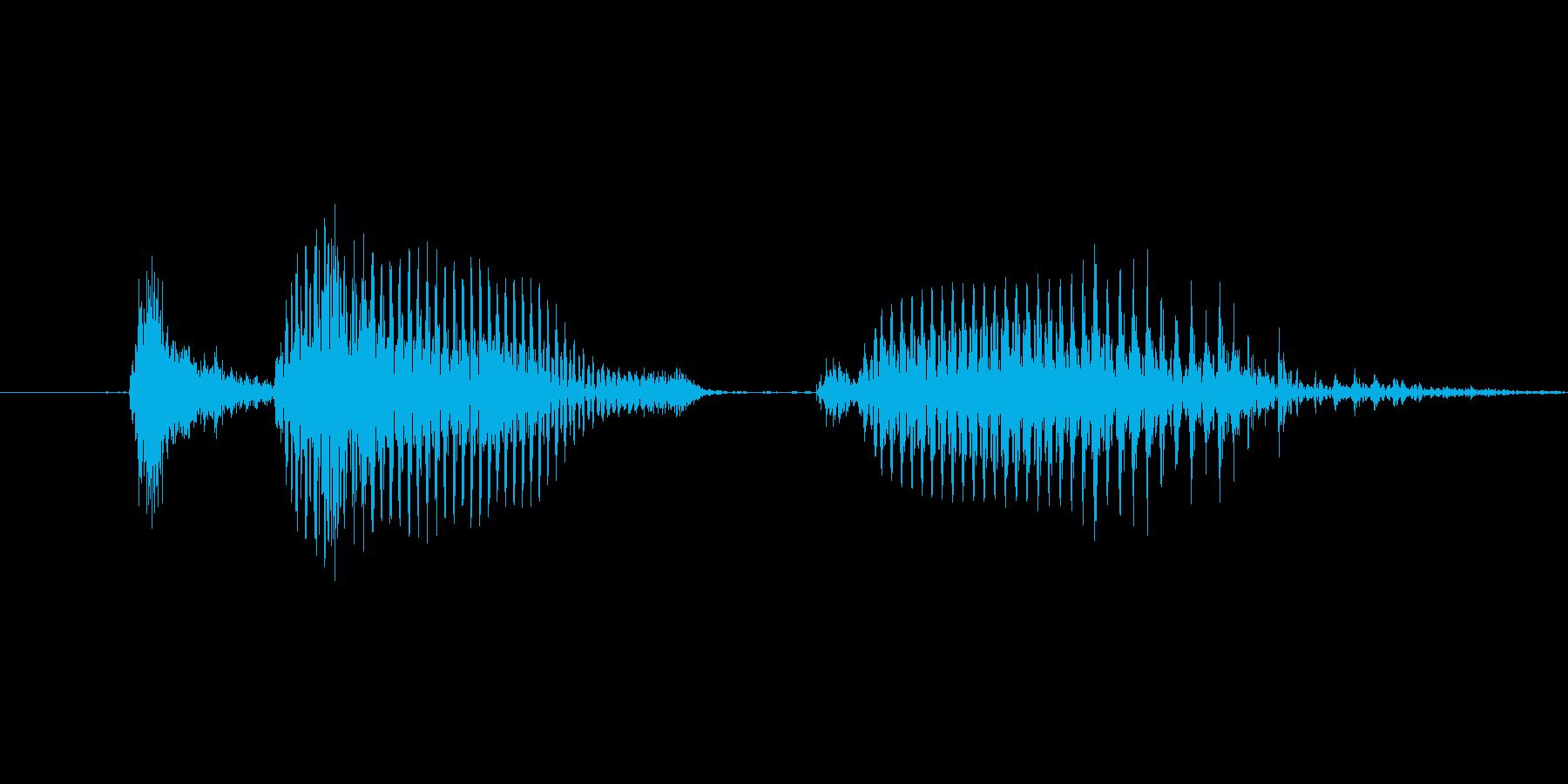 「12 PM」英語発音の再生済みの波形