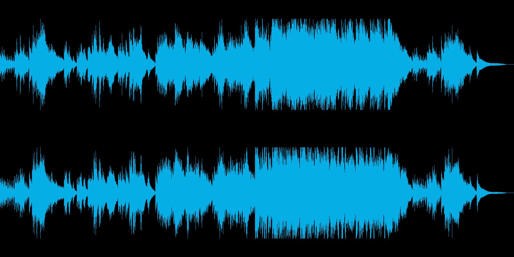 美しく感動的なピアノとストリングスの曲の再生済みの波形