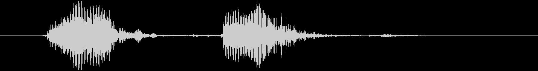 スマイルハンマー ピヨッの未再生の波形