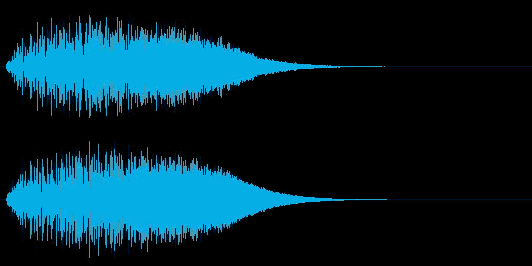 上昇系グリッサンド(キーB)の再生済みの波形