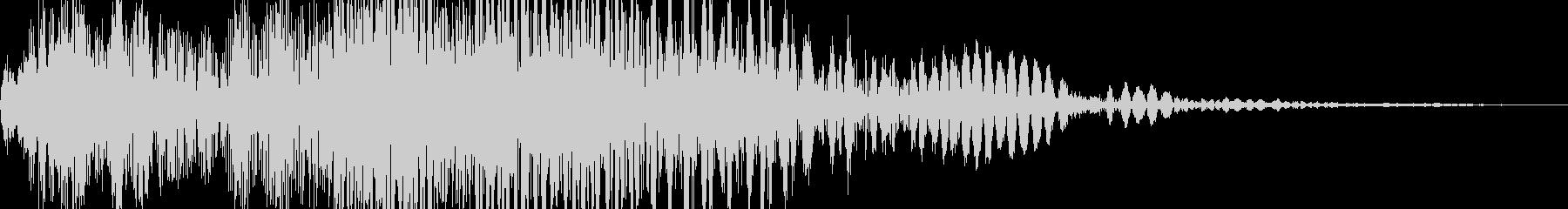 プシューン(決定 魔法 インパクト)の未再生の波形