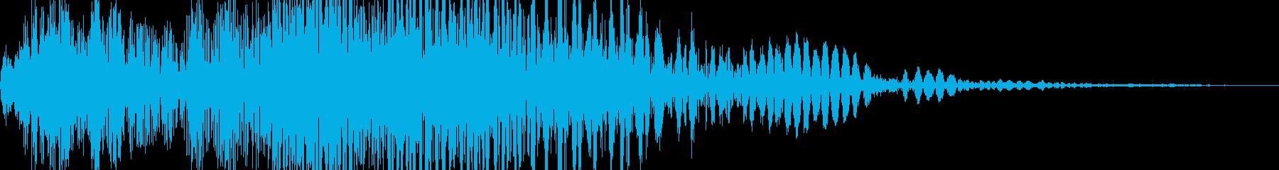 プシューン(決定 魔法 インパクト)の再生済みの波形