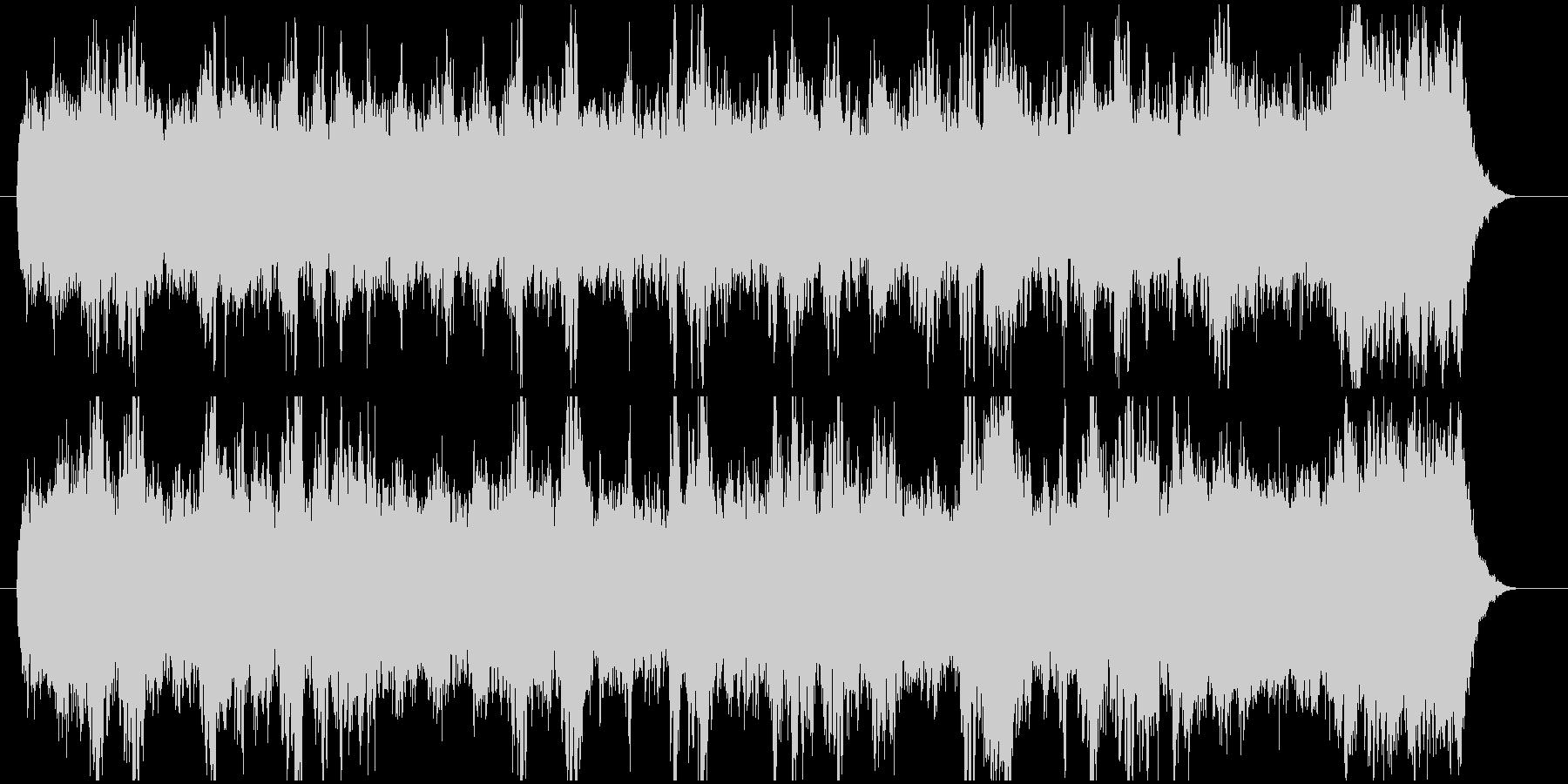 約一分のバロック調ビバルディ風の曲の未再生の波形