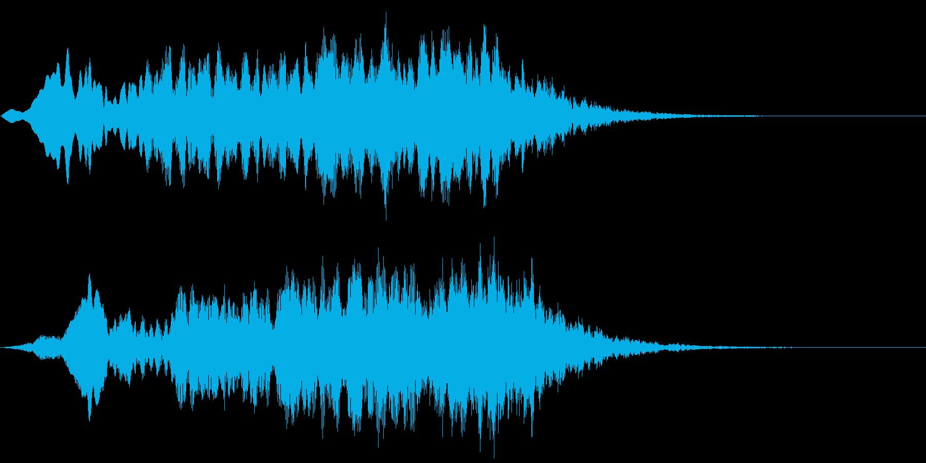 「シュワー キラキラ」ファンタジック効果の再生済みの波形