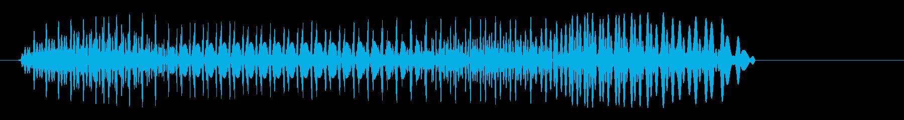 ポワァン(コミカル)ダウンの再生済みの波形