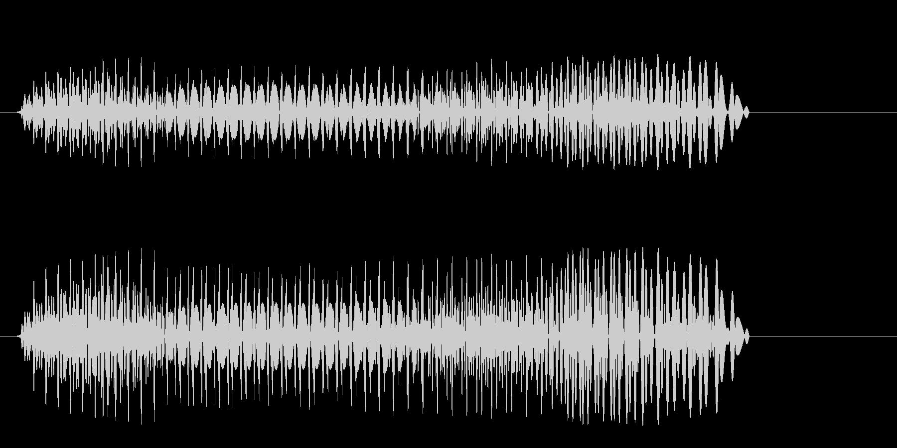 ポワァン(コミカル)ダウンの未再生の波形