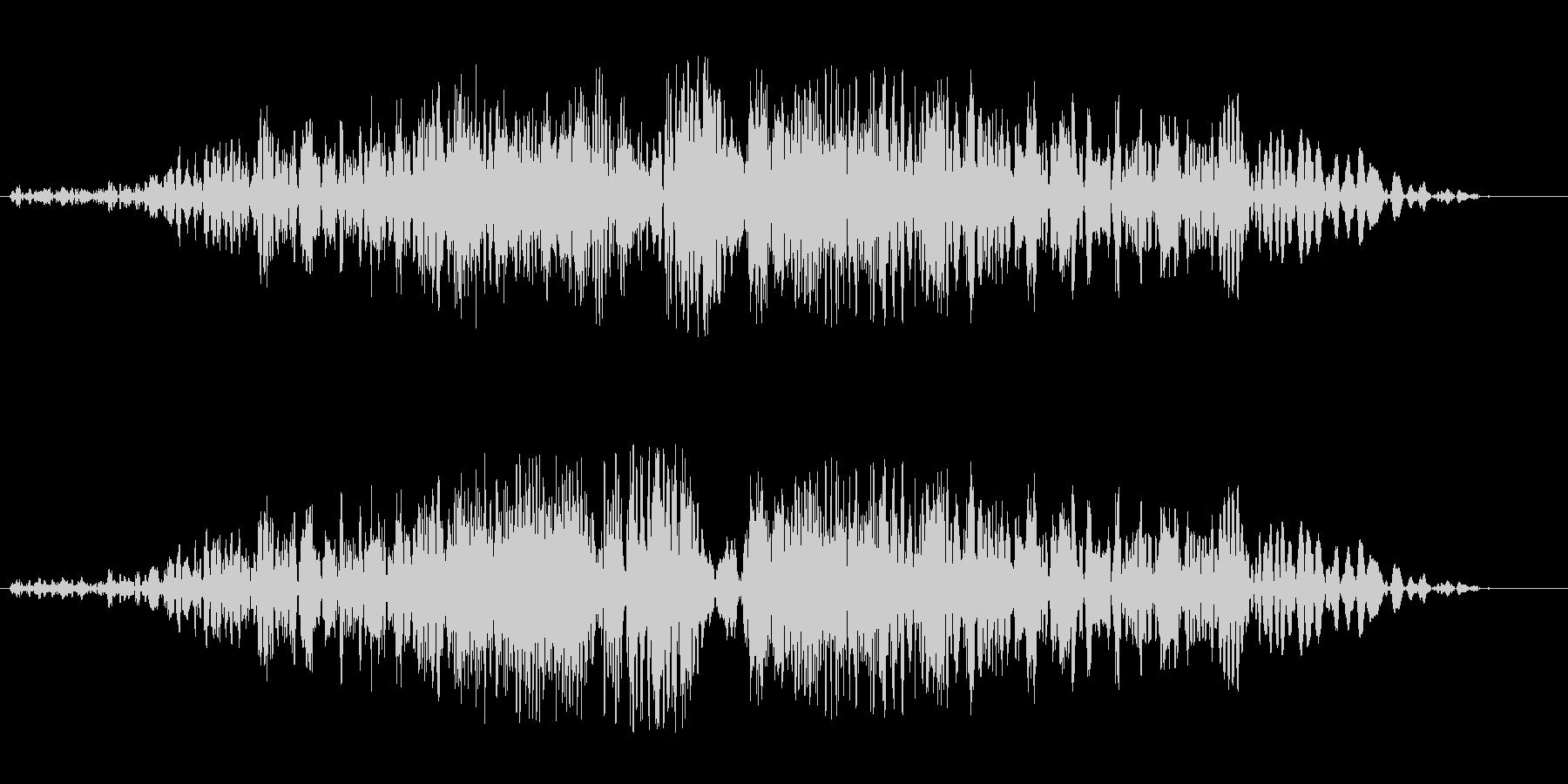 シュイビシューン(風の音)の未再生の波形