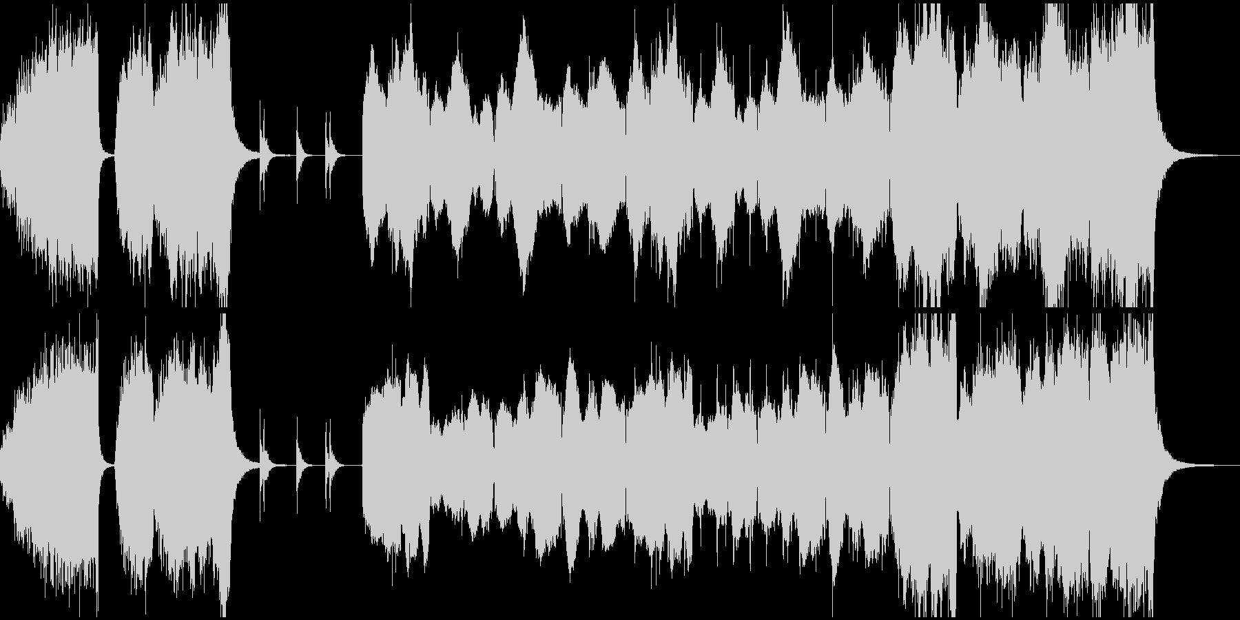 緊迫感のあるストリングスオーケストラの未再生の波形