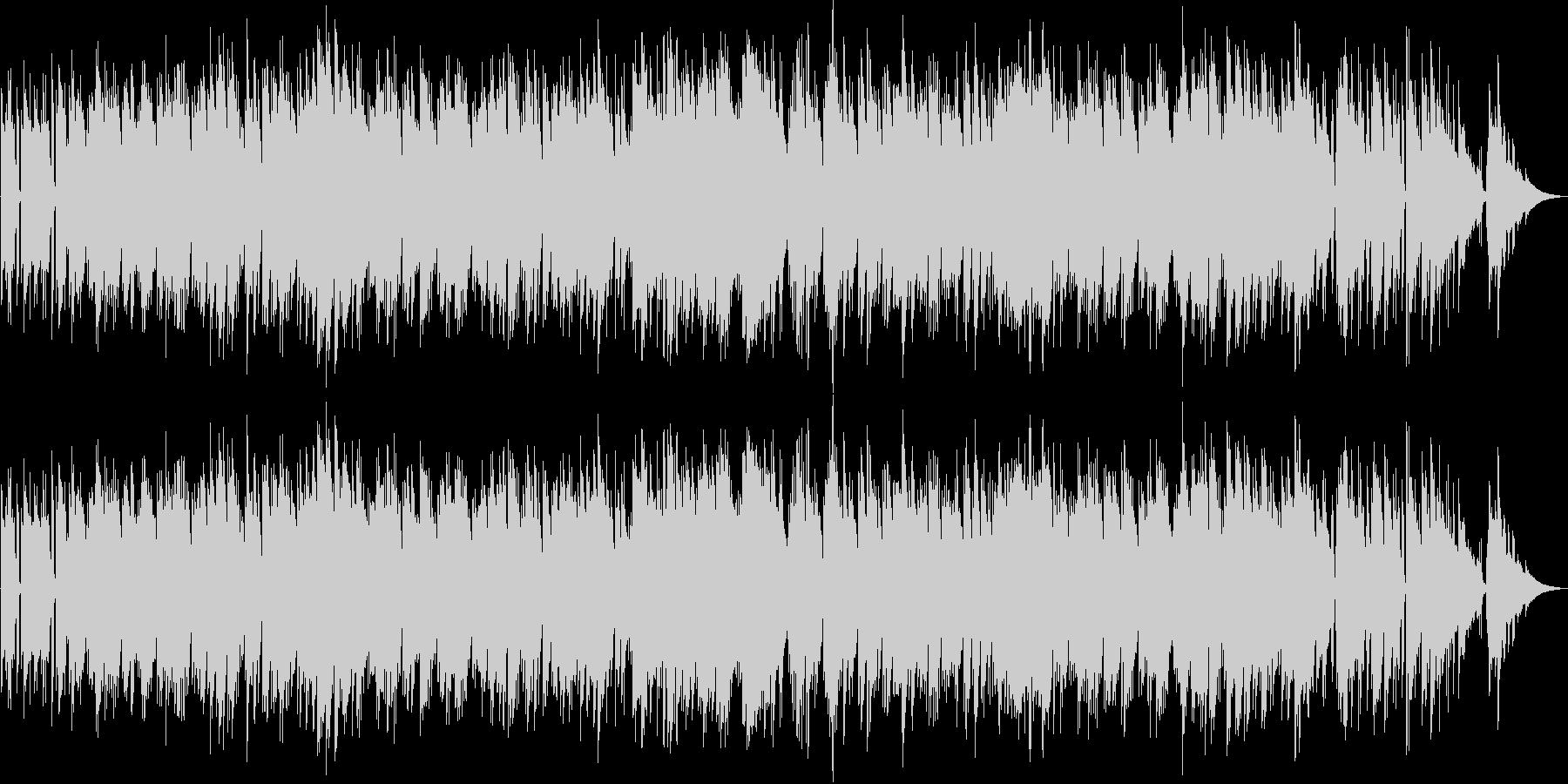 ゆったりした曲調のギターデュオの未再生の波形