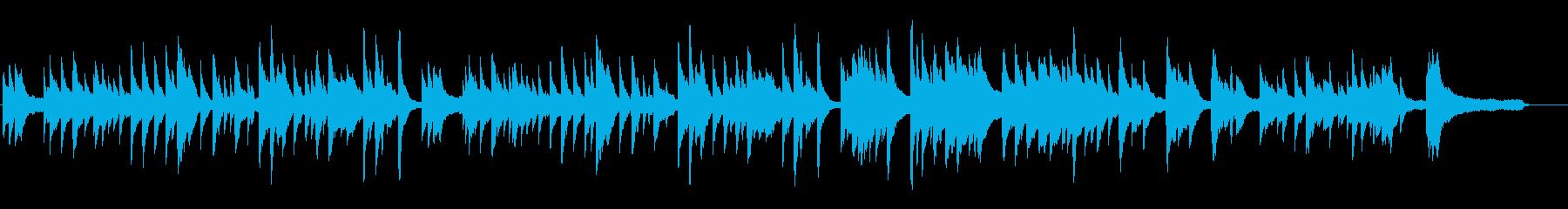 静かで優しい、祝福のためのピアノ曲の再生済みの波形