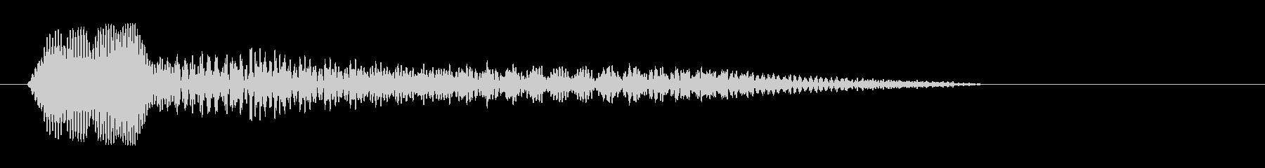 プワェー(電子的な音)の未再生の波形