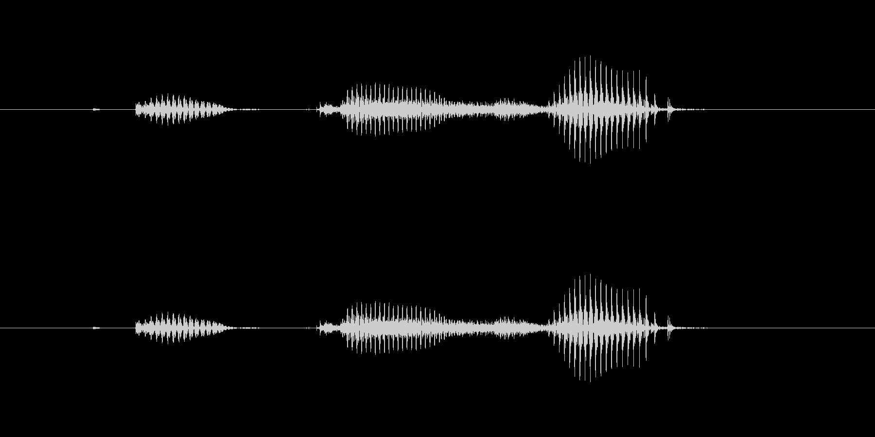 【星座】射手座の未再生の波形