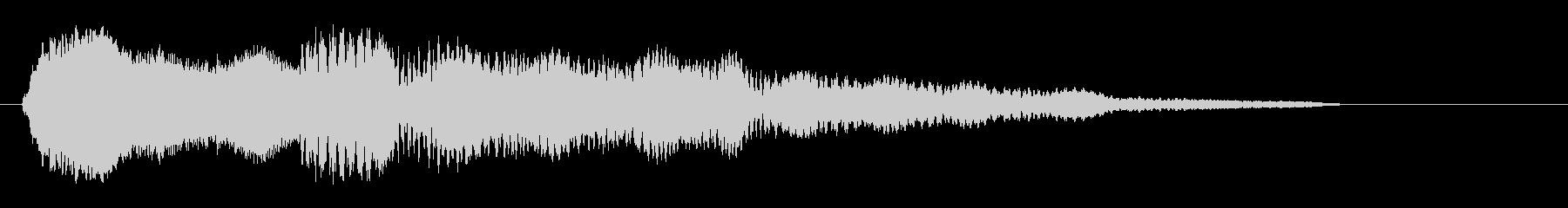 ピュルルル〜(愉快な効果音)の未再生の波形