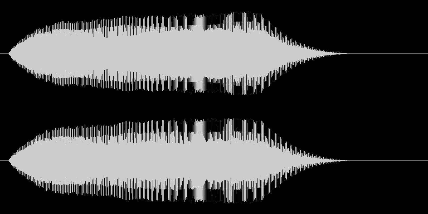 ピュゥゥ〜ン(飛ぶ音)の未再生の波形