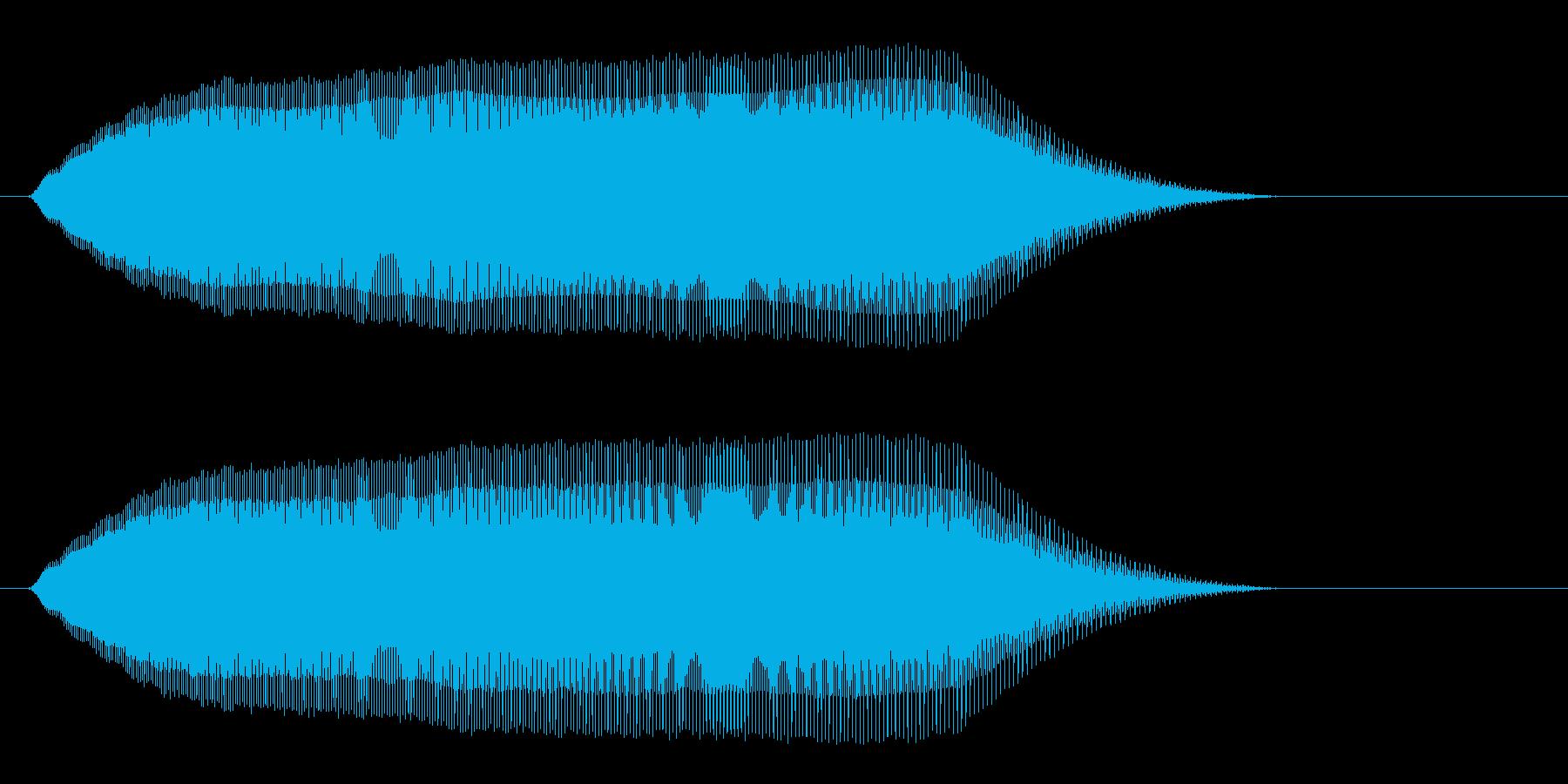 ピュゥゥ〜ン(飛ぶ音)の再生済みの波形