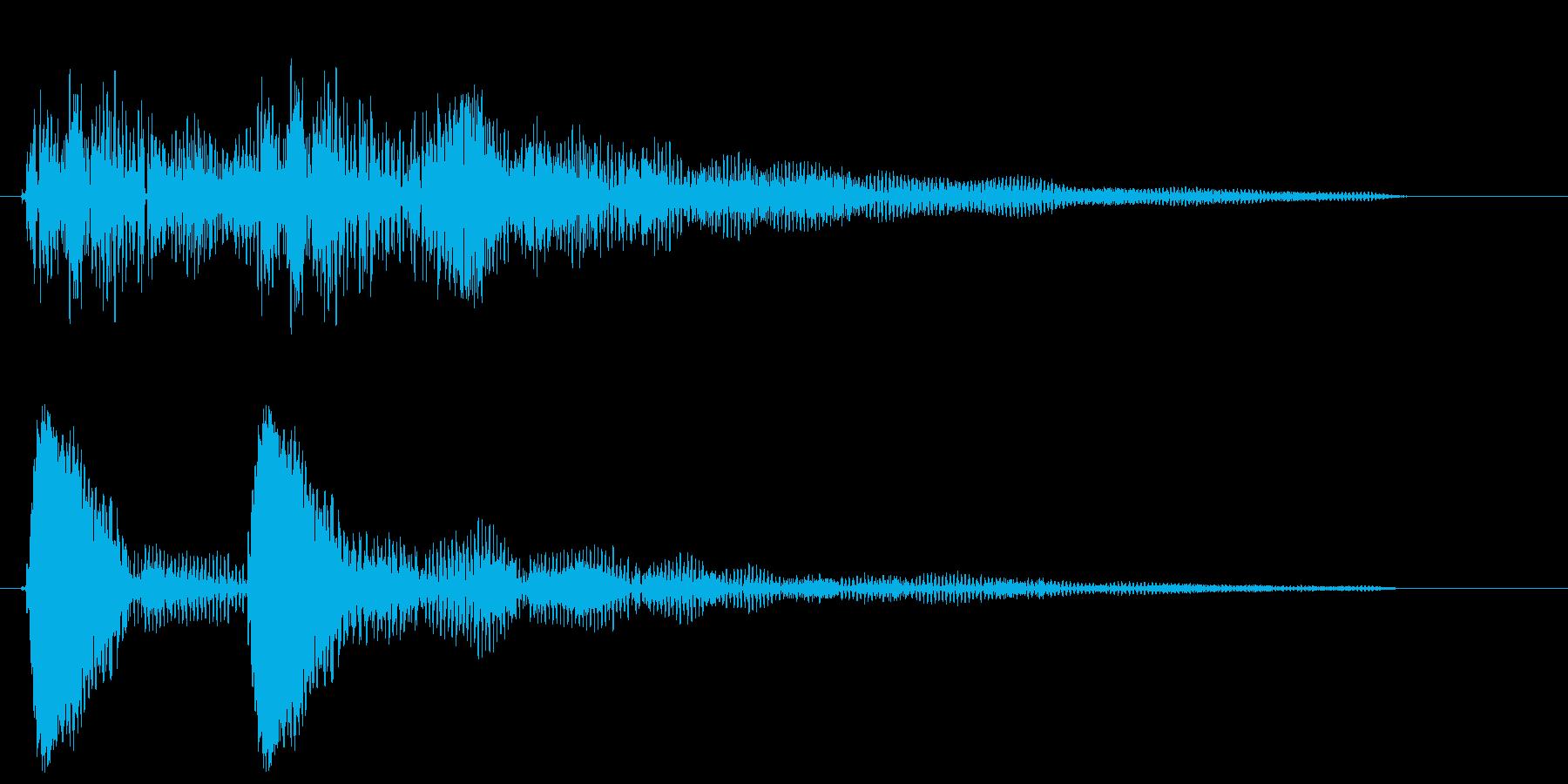 ポッポ〜ン(システム音)の再生済みの波形