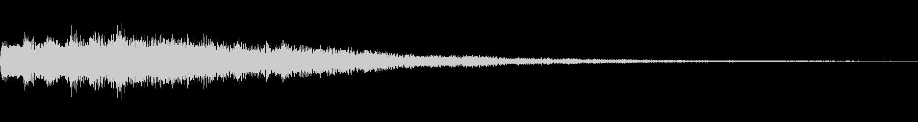 キラリ~ン(趣のある音色に仕上げました)の未再生の波形