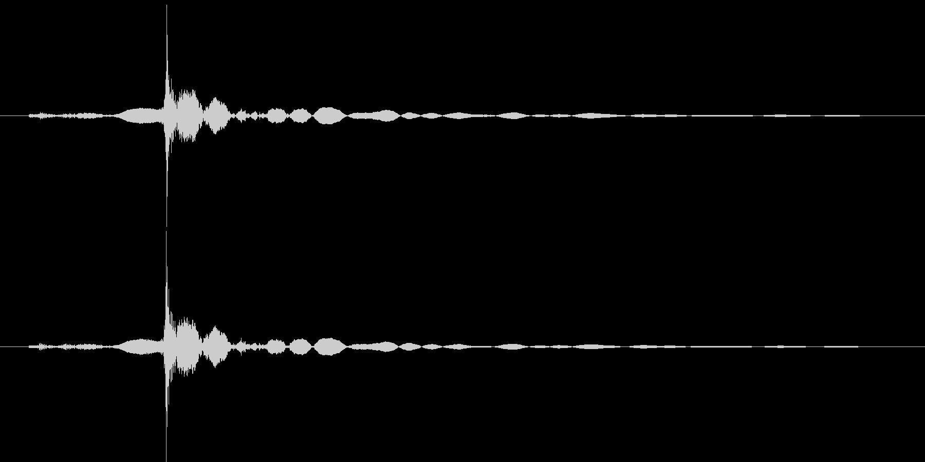 鍵をかけるの未再生の波形