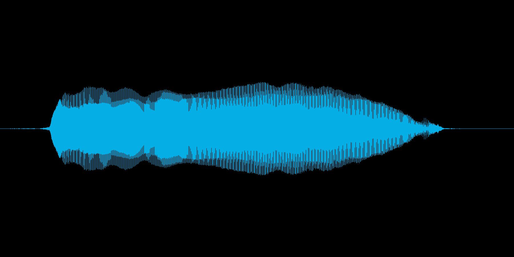 う〜・・の再生済みの波形