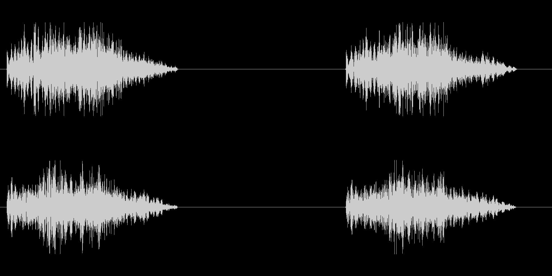 モンスターの足音の未再生の波形