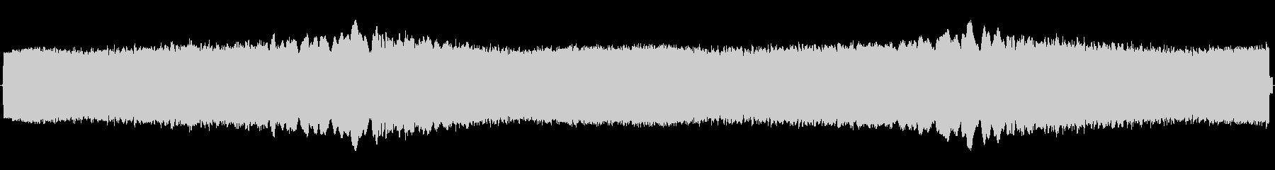 救急車サイレン(ウー)の未再生の波形