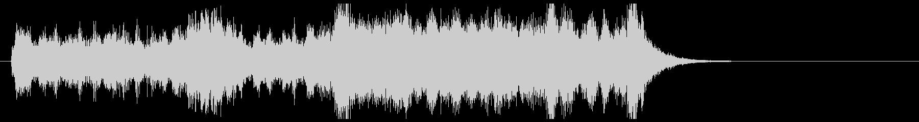 コミカルなオーケストラ・ジングルの未再生の波形