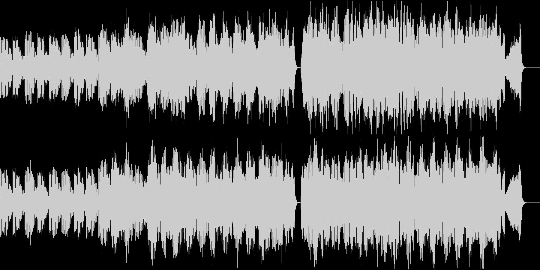 感動的なストリングス曲の未再生の波形
