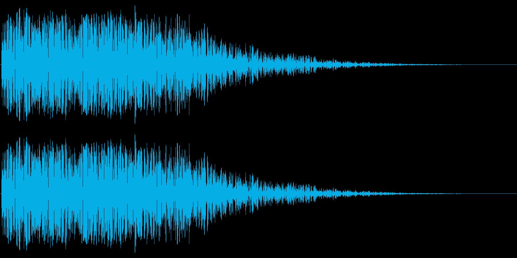 昭和の特撮にありそうな衝撃音(ドーン)の再生済みの波形