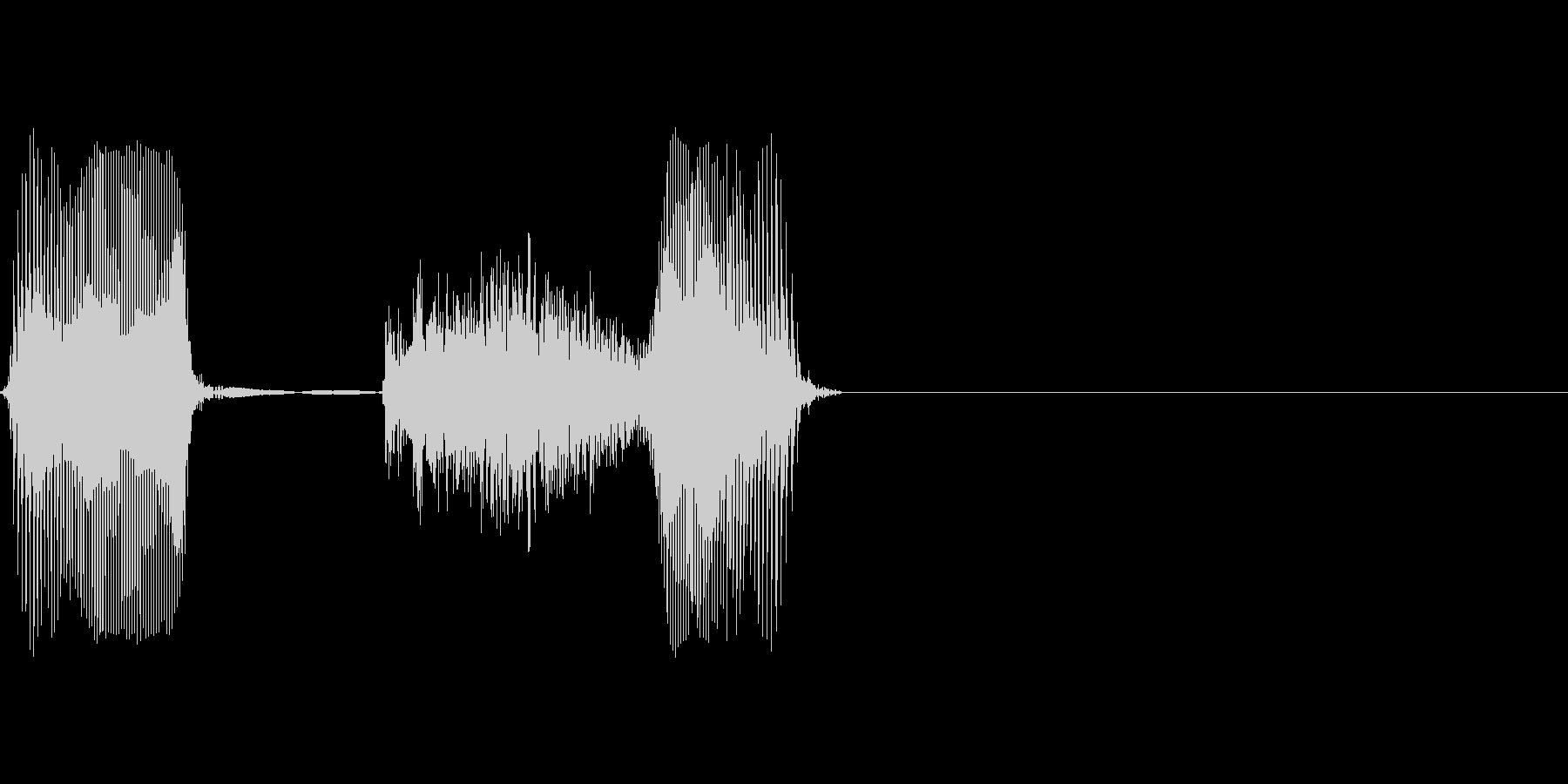 Xの未再生の波形