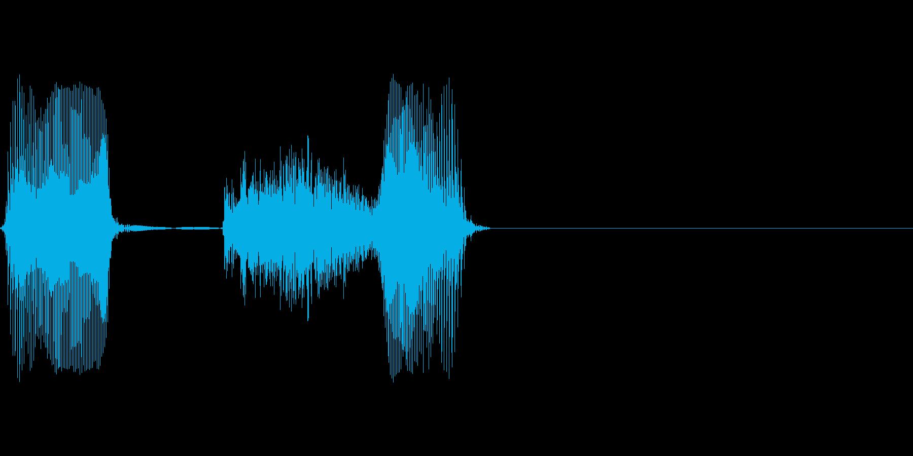 Xの再生済みの波形