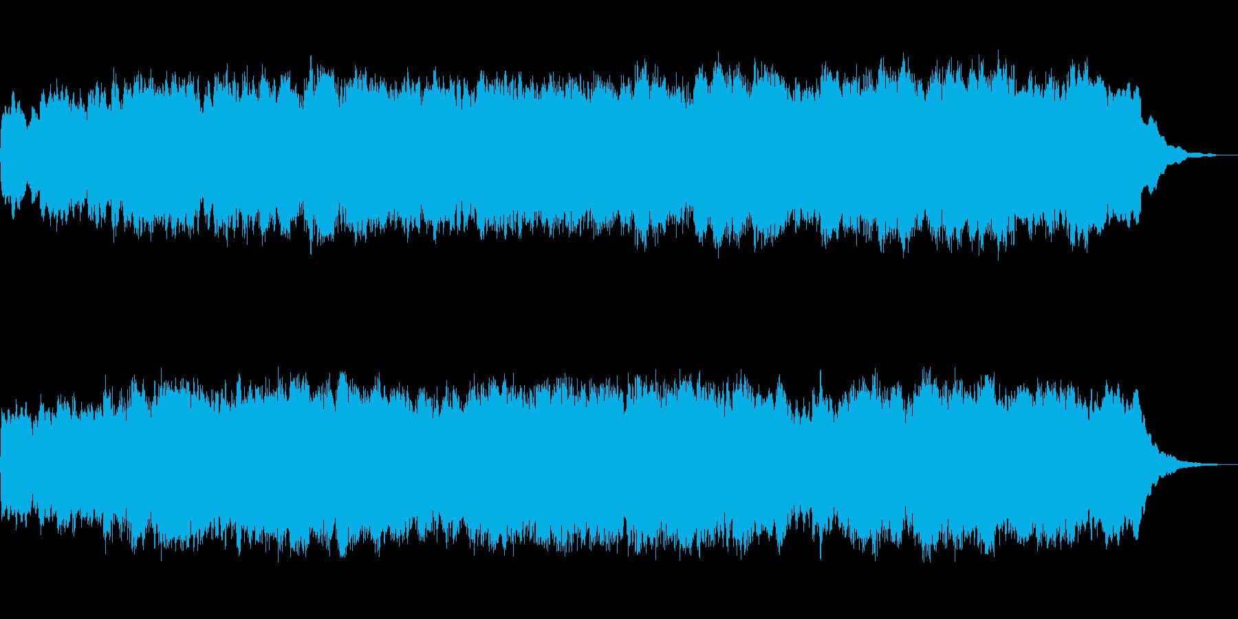 パイプオルガンのフーガ No.9の再生済みの波形