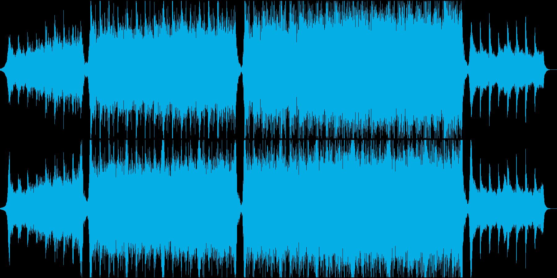 エモーショナルな映画系オーケストラ曲の再生済みの波形