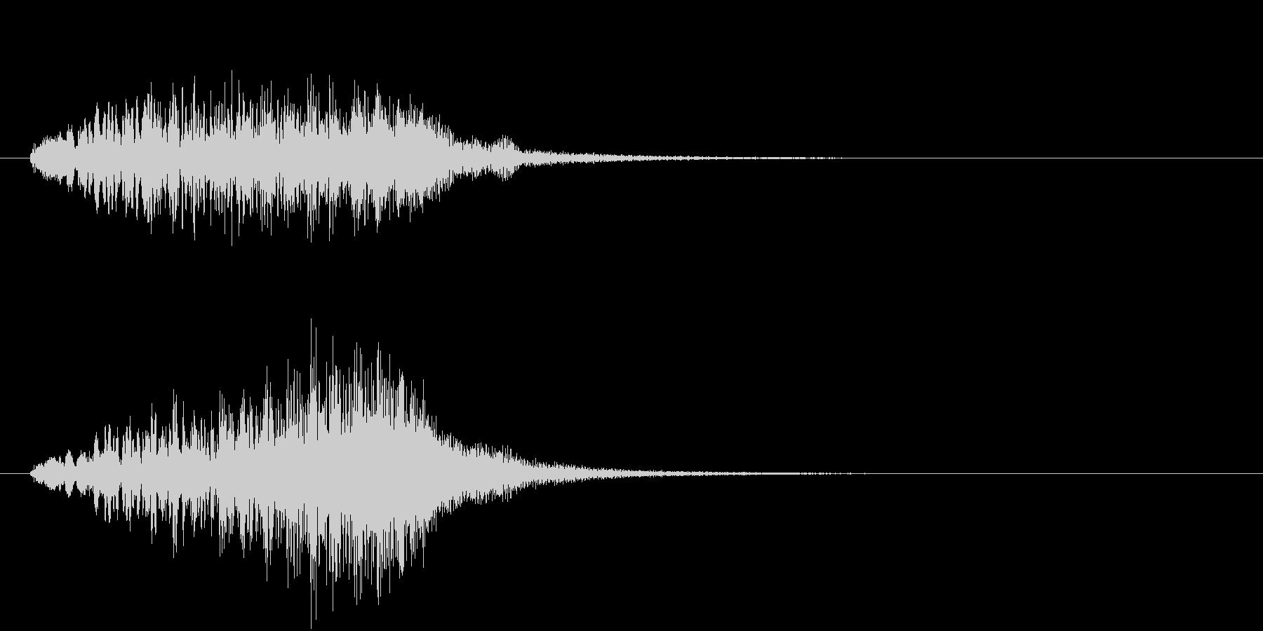 ハープの音が華やかなサウンドロゴの未再生の波形