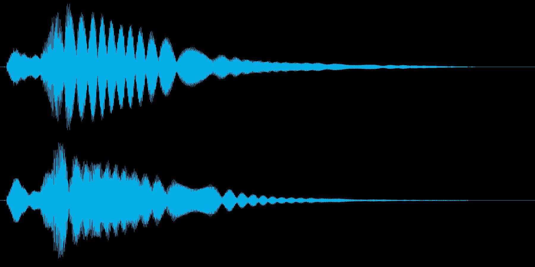 キラーン(勝利を意味するドヤ顔音)の再生済みの波形