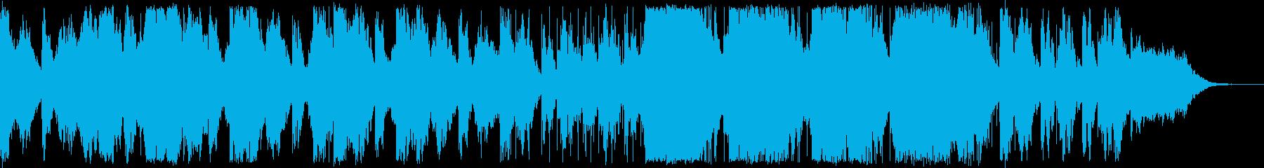 明るく壮大なオーケストラ調の再生済みの波形