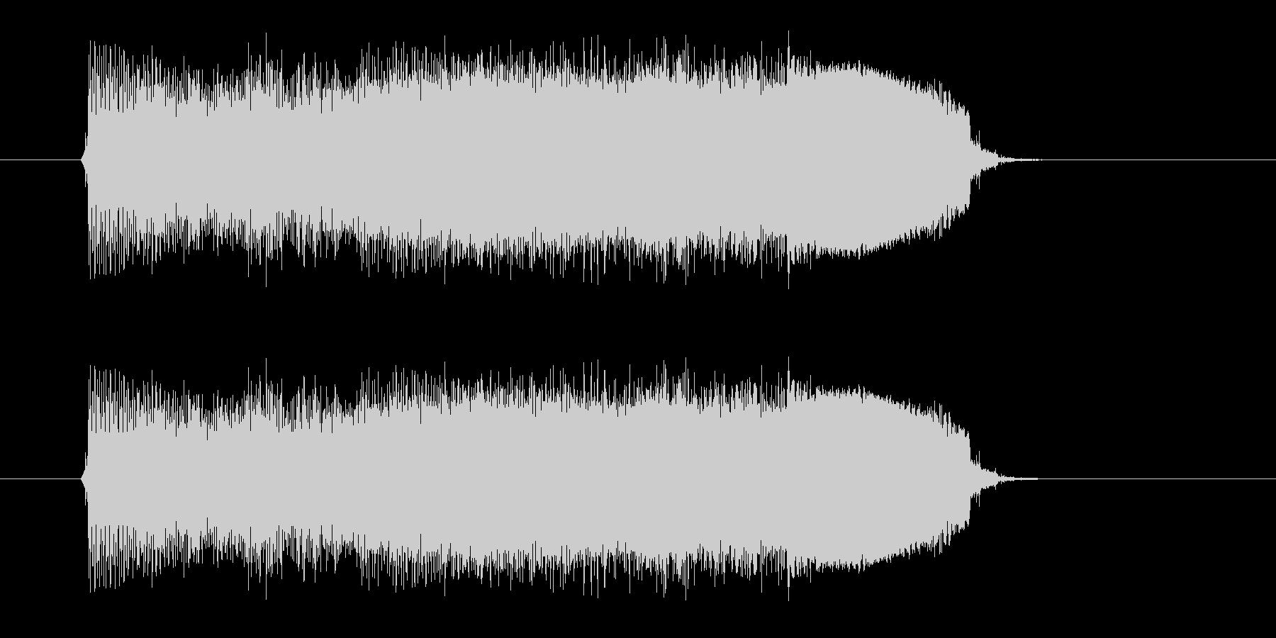 ジャーンジャーン(ギター、ベース)の未再生の波形