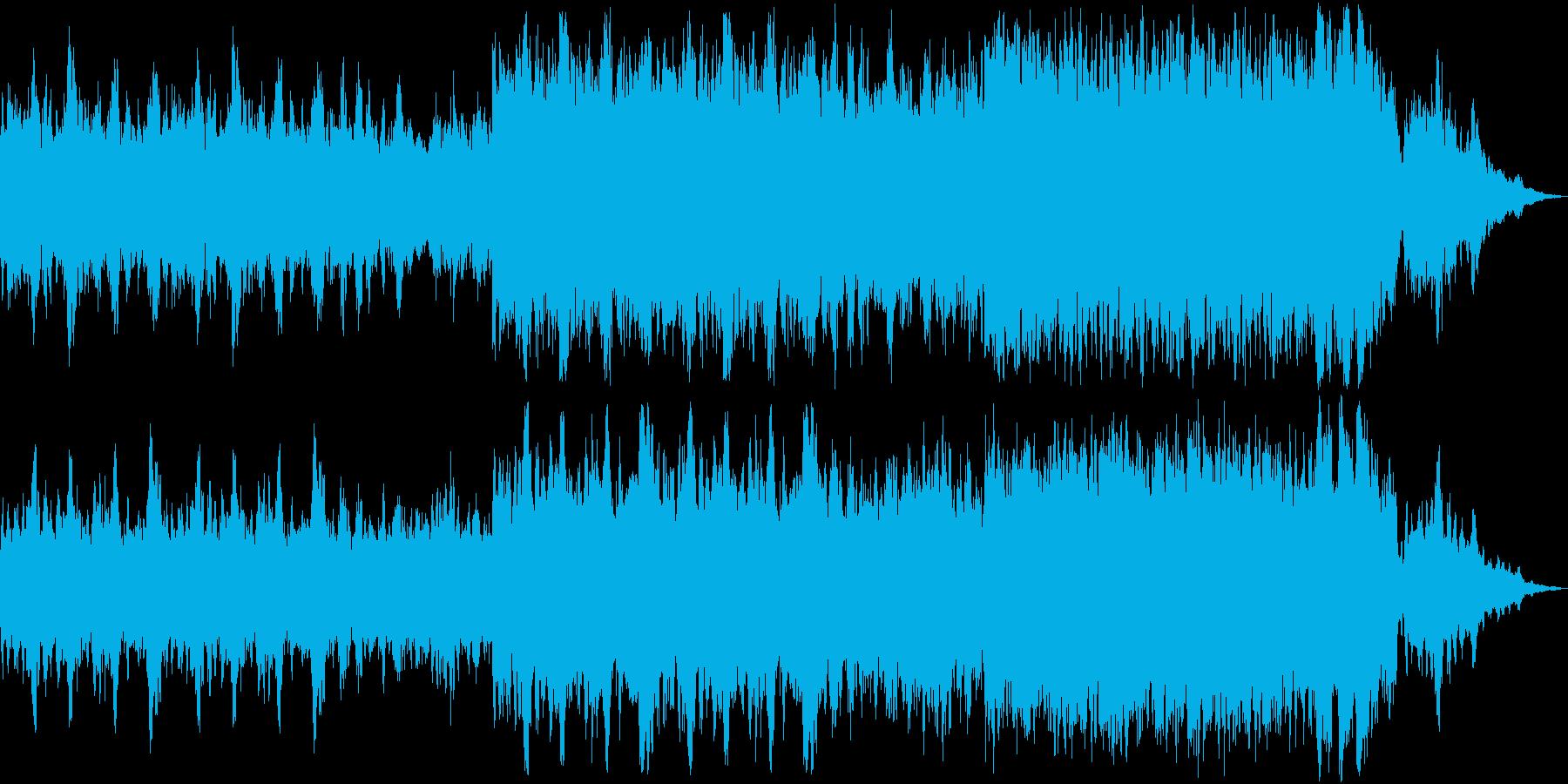 しっとりとした悲しい楽曲の再生済みの波形