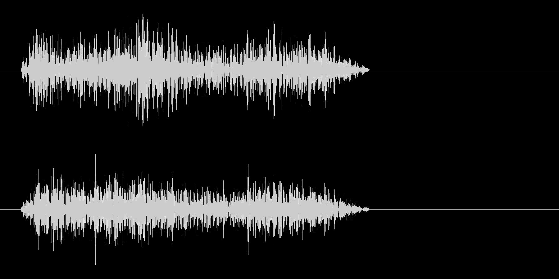 シャー(短めの高い音)の未再生の波形