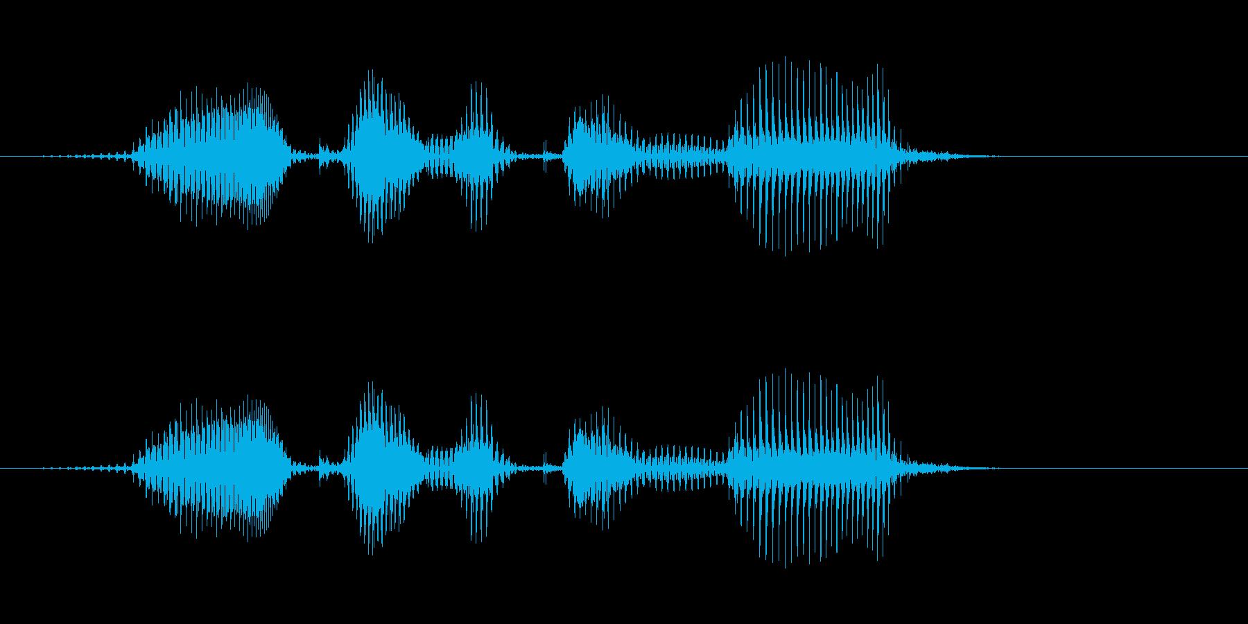 どこ見てんだよ。の再生済みの波形