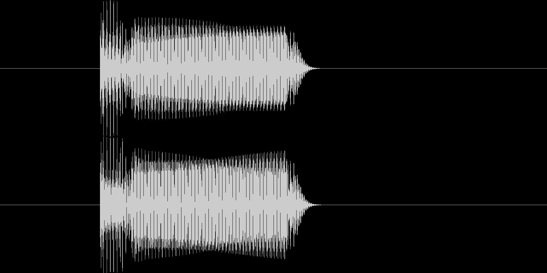 ブブーの未再生の波形