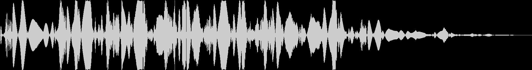 ベチャッ06(泥・液体系のアクション音)の未再生の波形