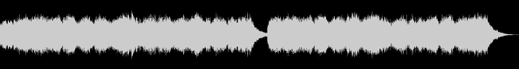 テーマ「誇り」30秒BGMの未再生の波形
