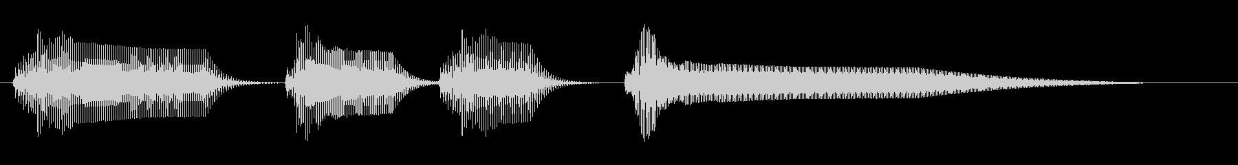 プープププーというラッパの音の未再生の波形